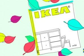 Llega la aplicación del catálogo IKEA 2016