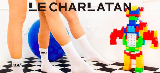 calcetines con palabras-portada