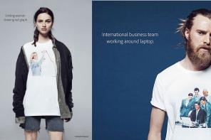 Las camisetas para los frikis del Adobe, originalidad en estado puro