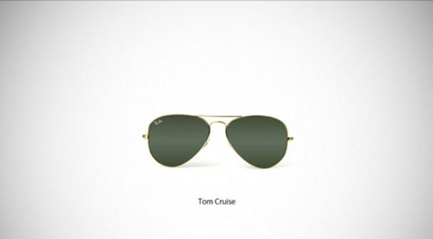 icono-gafas-de-sol-14