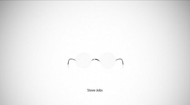 icono-gafas-de-sol-16