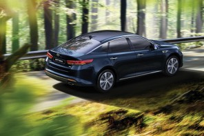 Cuando la innovación toma forma de coche, así es el nuevo Kia Optima