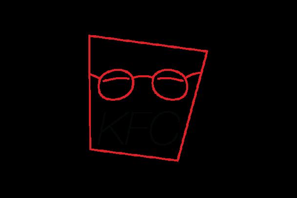 logo-minimalista-kfc