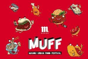 MUFF, Mahou Urban Food Festival