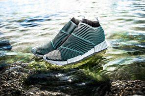 Adidas vuelve a colaborar con Parley for the oceans con sus zapatillas Adidas NMD_CS1 Parley Primeknit